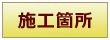 jire-gaiyou1.jpg