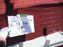 松戸市アパート 外壁中塗り.JPG