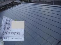 松戸市アパート 屋根塗装リフォーム後のサムネイル画像