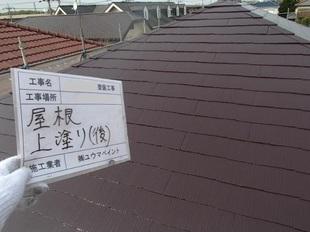 松戸市T様邸 屋根塗装リフォーム後