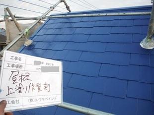 松戸市O様邸 屋根塗装リフォーム後