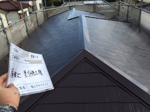 市川市S様邸 屋根塗装リフォーム後