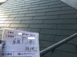 流山市S様所有アパート 屋根外壁塗装リフォーム後3