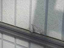 流山市S様所有物件 屋根外壁塗装リフォーム前3
