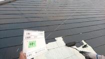 富士見市H様所有アパート 屋根中塗り