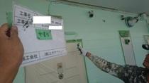 富士見市H様所有アパート 外壁中塗り
