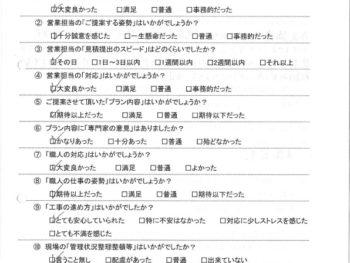 松戸市 A様