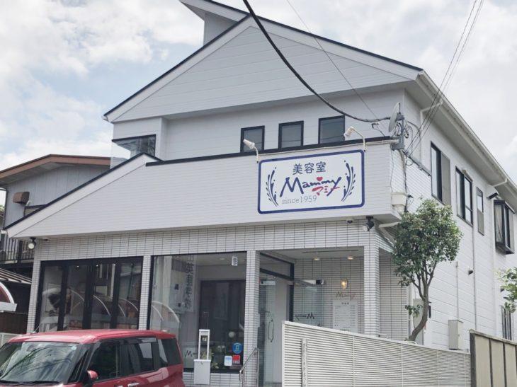 野田市マミー美容室様 屋根外壁塗装リフォーム